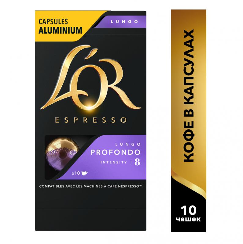 Nespresso капсулы L'OR Espresso Lungo Profondo 8 (10 шт. Неспрессо)