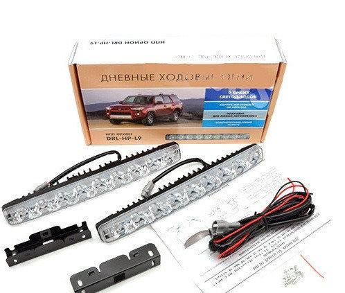 Дневные ходовые огни ДХО Орион DRL DRL-L9W с поворотом, лампочки дневных ходовых огней