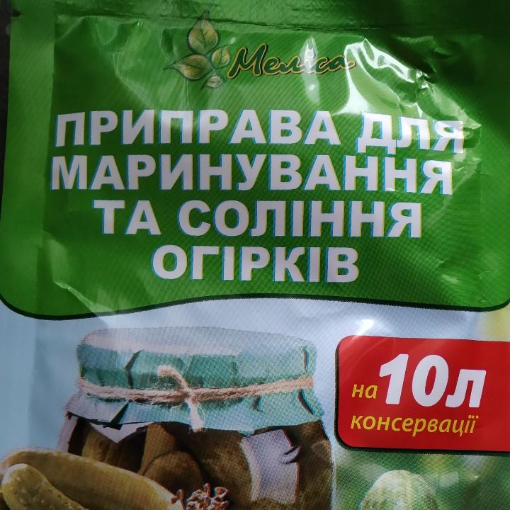 "Приправа для маринования и засолки огурцов ""Мелиса"""