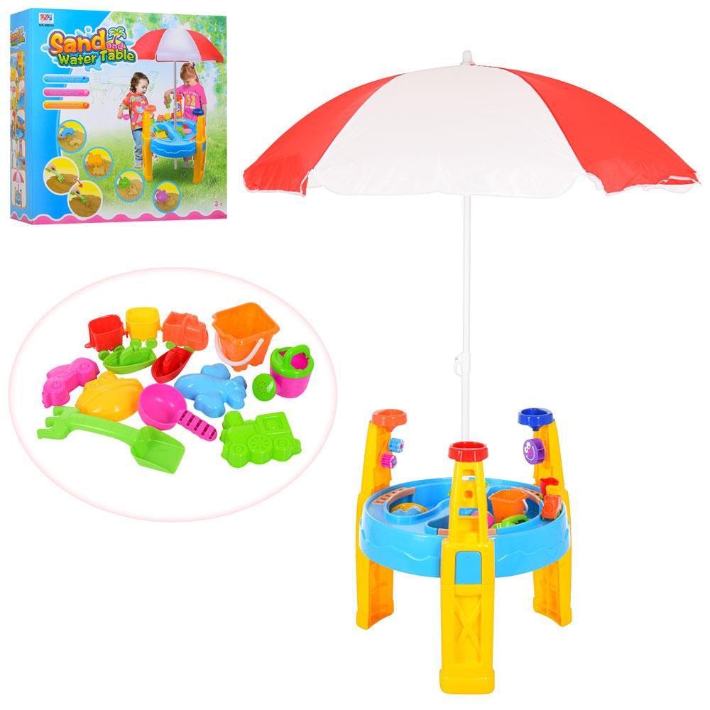 Ігровий столик-пісочниця Bambi 8804A з парасолькою **