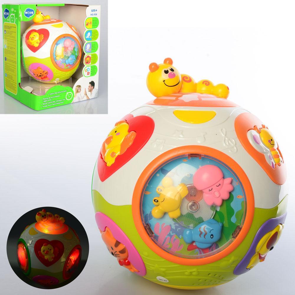 Развивающая игрушка HOLA 938 Счастливый мячик