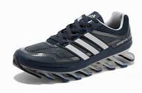 Мужские кроссовки Adidas Springblade (адидс спрингблейд) сине-серые