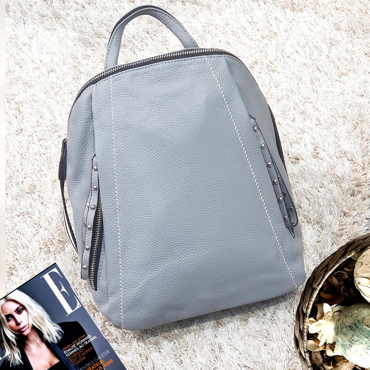 Стильный голубо-серый рюкзак из натуральной кожи