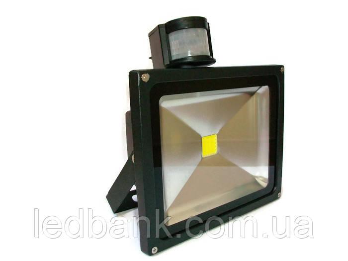 Прожектор светодиодный с датчиком движения 20 Ватт PREMIUM