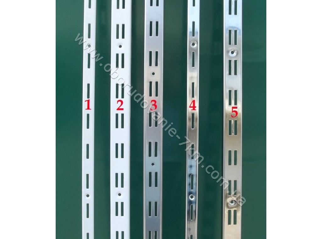 Рейка двойная хромированная пристенная 2м направляющая (Китай),есть усиленная -170грн,