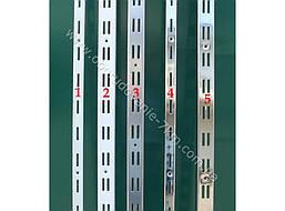 Рейка двойная хромированная пристенная 2м направляющая (Китай),есть усиленная -170грн,номер 5.