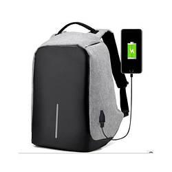 Универсальный рюкзак АнтиВор для работы, учебы и путешествий. Рюкзак-антивор с USB портом Bobby Back серый