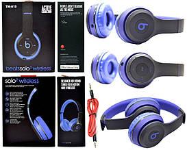 Наушники беспроводные Monster Beats Solo2 TM-019 Bluetooth wireless