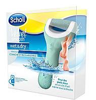 Роликовая пилка с аккумулятором Scholl Velvet Smooth Wet & Dry Шоль Вет Драй