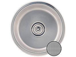 Кухонная мойка стальная Galaţi Pula (Ø430*170) Textura толщина 0,8 мм