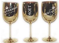 Фирменные бокалы для шампанского Moët & Chandon. фужеры Моет Шандон. Золотые.
