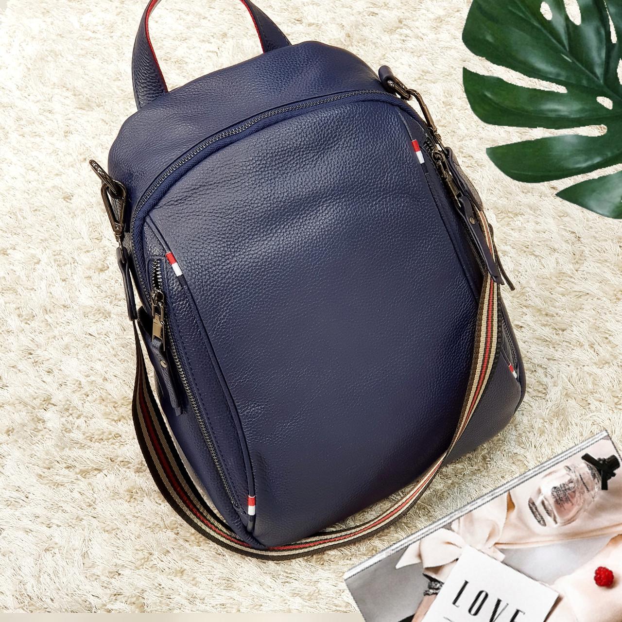 Стильный синий рюкзак из натуральной кожи
