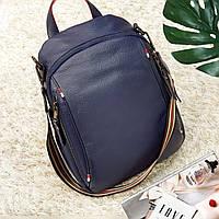 Стильный синий рюкзак из натуральной кожи, фото 1