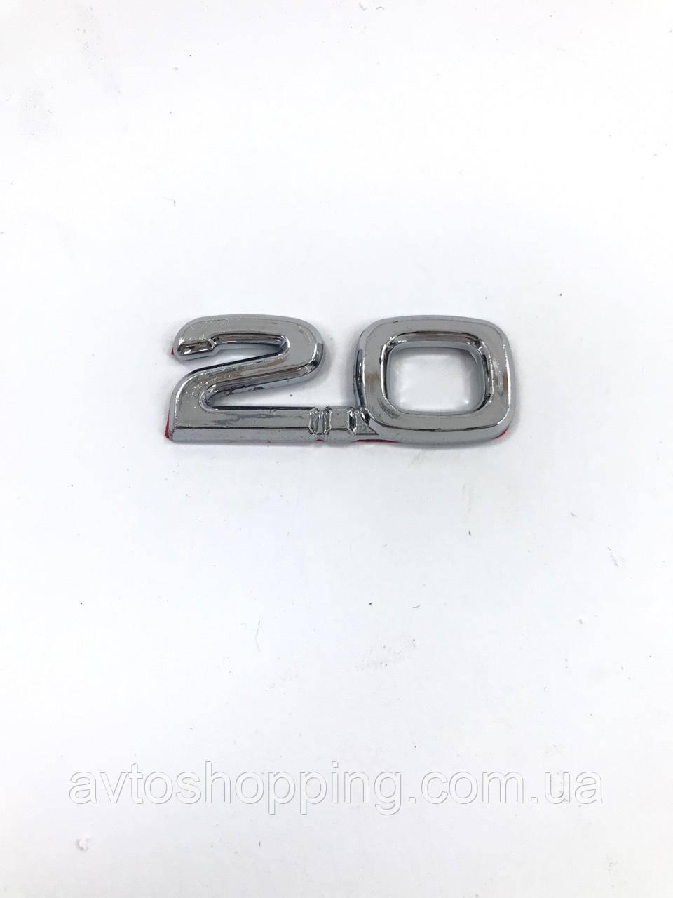 Значок эмблема на багажник надпись 2,0