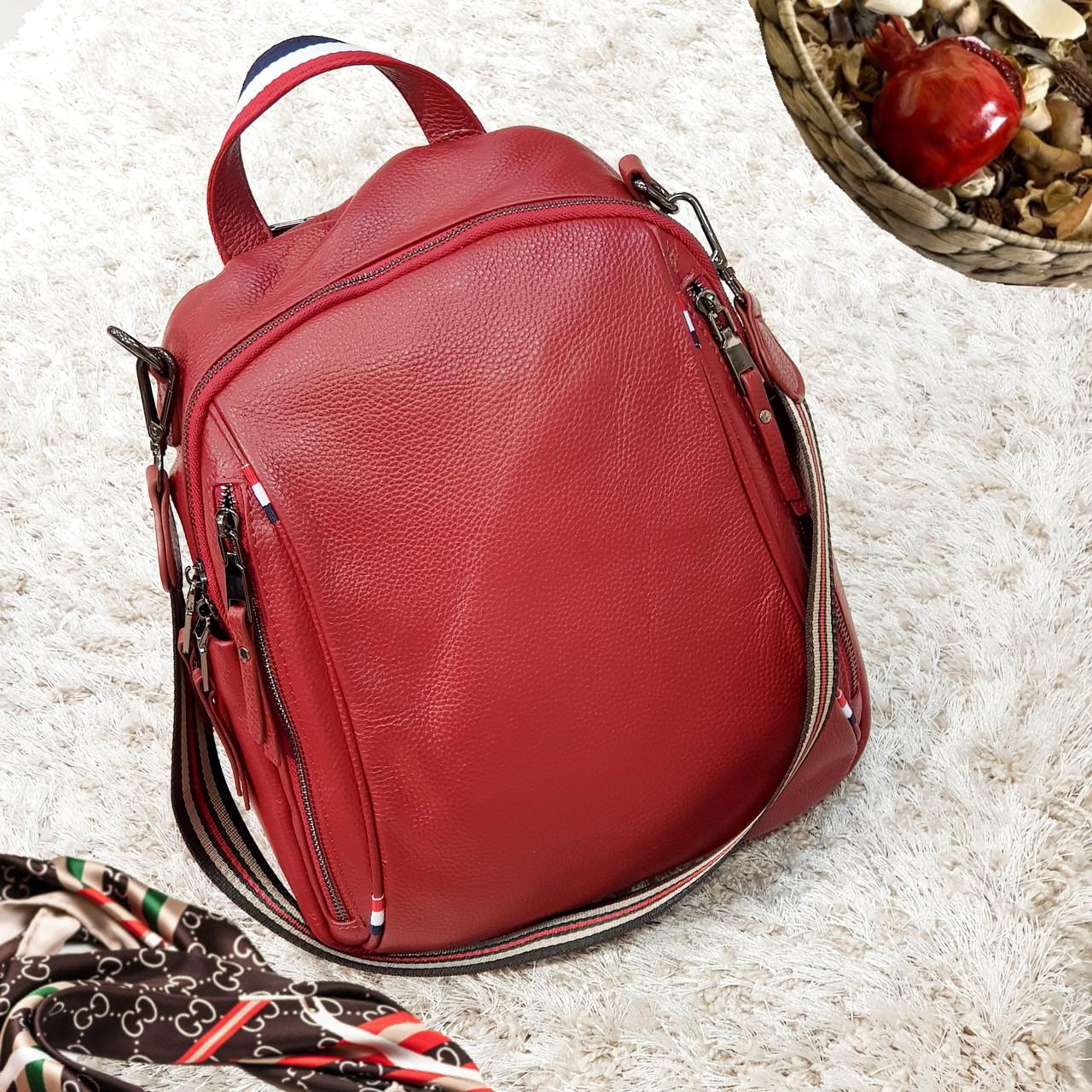 Стильный винный рюкзак из натуральной кожи