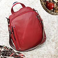 Стильный винный рюкзак из натуральной кожи, фото 1
