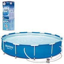 Каркасный бассейн Intex 56681 (366х76 см.)  с фильтр-насосом, фото 2