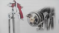 Пистолет покрасочный пневматический 1,8 мм