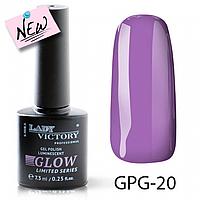 Люминисцентный гель-лак Lady Victory GPG-20, 7.3 мл