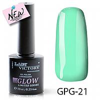 Люминисцентный гель-лак Lady Victory GPG-21, 7.3 мл