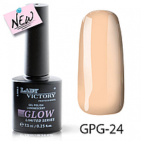Люминисцентный гель-лак Lady Victory GPG-24, 7.3 мл
