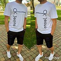 Мужской костюм футболка шорты