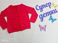 Трикотажная кофта на девочку 4-5 лет