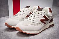 Чоловічі кросівки New Balance 1400