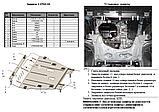 Защита картера двигателя и кпп Renault Megane III  2009- , фото 8