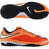 Сороконожки Nike HyperVenom Phelon TF