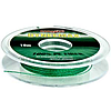 Поводковый материал 10м 0.25 мм 20.6кг Energofish Kamasaki Dyneemax 100% PE Fiber Green (34020025)