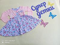 Платье с болеро-обманкой для девочки 1-2, 7-8 лет