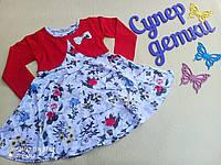 Платье с болеро-обманкой для девочки 3-4, 7-8 лет