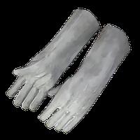 Перчатки диэлектрические 9 кВт шовные