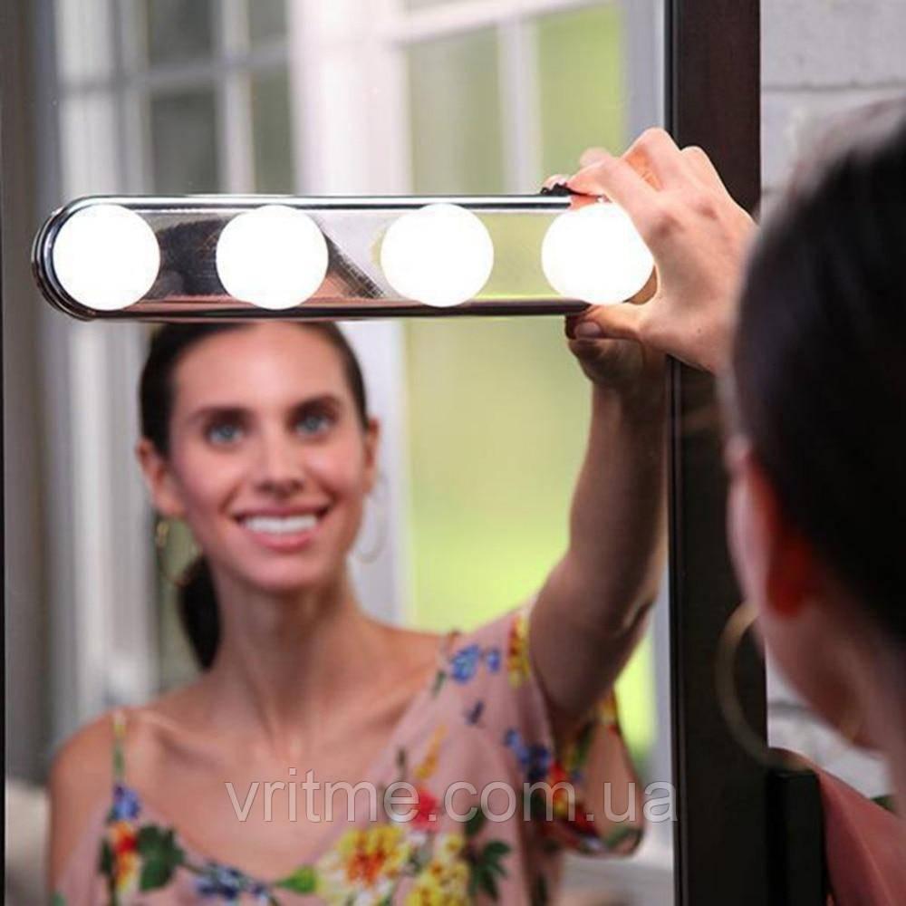 LED Лампа на дзеркало для макіяжу Studio Glow