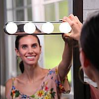 LED Лампа на дзеркало для макіяжу Studio Glow, фото 1