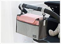 Сумка к коляске для мамы