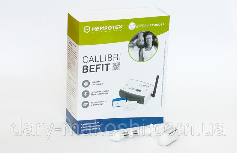 Комплекс БОС «Callibri BeFit» для урологии и гинекологии (Профессиональная версия), фото 1