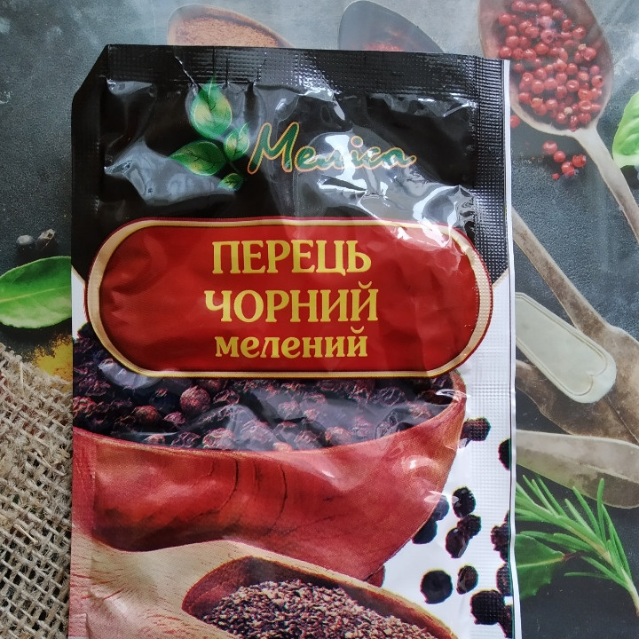"Перец черный молотый ""Мелиса"" 20  гр."