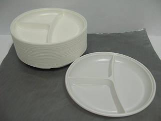 Тарелка одноразовая пластиковая с 3 делениями диаметр 205мм  (100 шт)