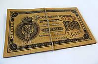 Деньги сувенир 100 рублей Царские