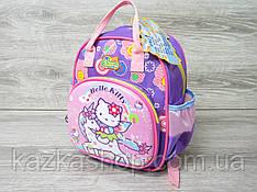 """Маленький детский рюкзак для дошколят, на два отдела, две ручки, герои любимых мультфильмов  """"Китти"""""""