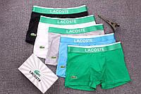 Набор мужских трусов Lacoste Мужские боксеры Лакоста 5 шт шортики брендовое белье