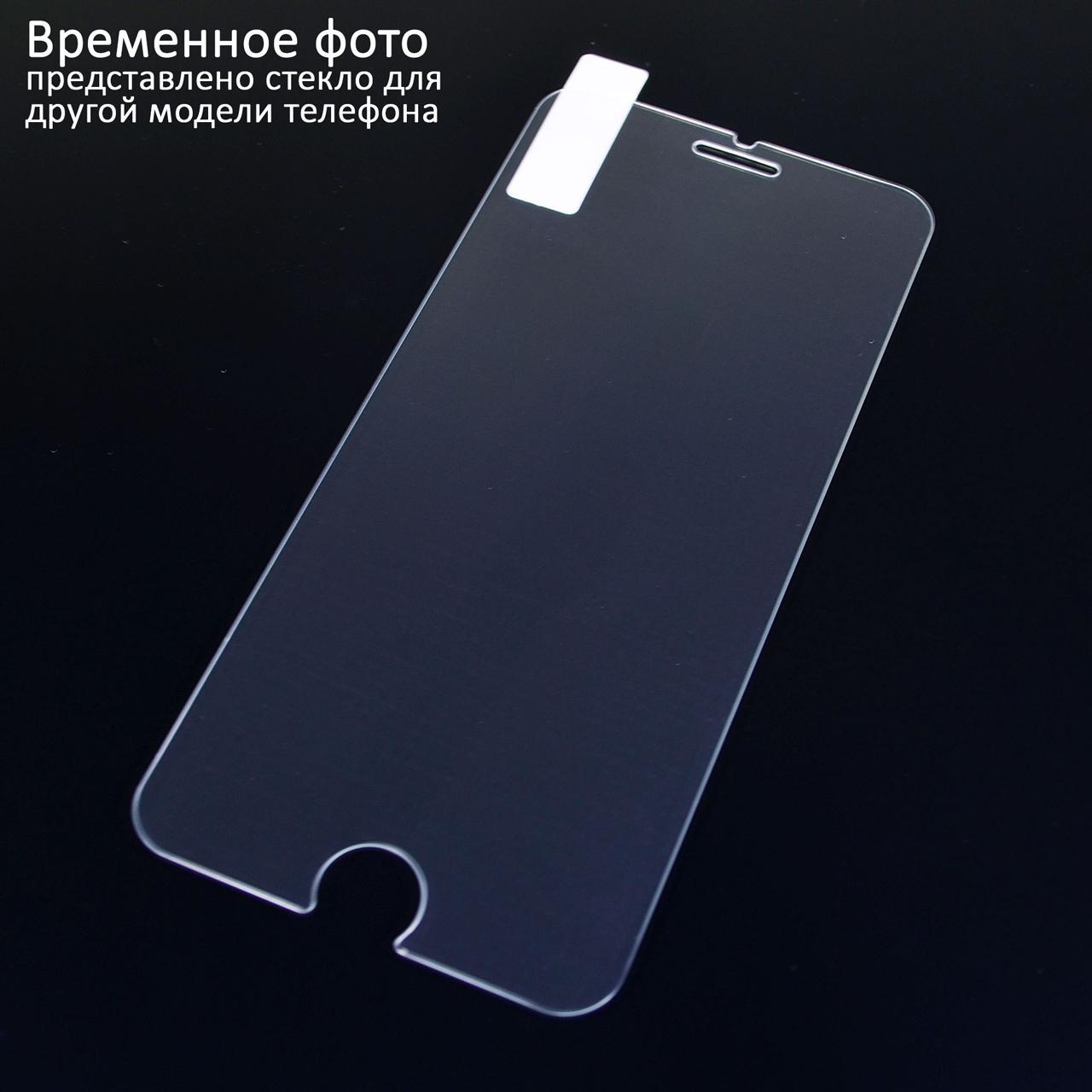 Защитное стекло на Huawei Honor Play 8A (JAT-L29)