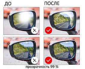 Защитная пленка Антидождь на боковые зеркала автомобиля (R0044), фото 2