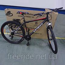 Горный Велосипед Azimut Energy 26 GD (21 рама), фото 2