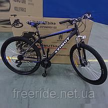 Горный Велосипед Azimut Energy 26 GD (21 рама), фото 3