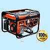 Генератор бензиновый VITALS ERS 2.0b (2.0 кВт)