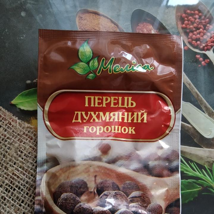 """Перец душистый горошек """"Мелиса"""" 15 гр."""