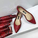 Женские красные балетки с острыми носками из питона, фото 2
